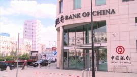Oddział Bank of China w Warszawie - zdjęcia do montażu