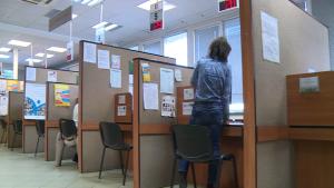 Urząd pracy [zdjęcia wideo]