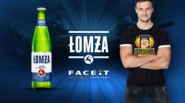 Profesjonalizacja polskiej sceny esportowej