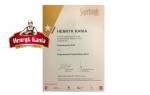 Superbrands 2018 i Superbrands Polska Marka 2018 dla marki Henryk Kania