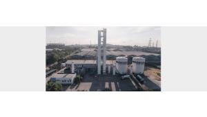 PT Aneka Gas Industri (AGI) wdroży kompleksowe rozwiązanie IFS Applications