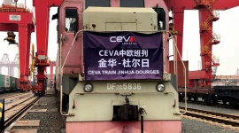 CEVA Logistics uruchamia ekspresowe połączenie kolejowe Chiny - Europa