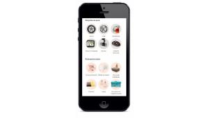 eBay z nową stroną główną na urządzenia mobilne