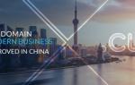 Aruba ogłasza wejście na rynek chiński i uzyskanie licencji na sprzedaż domen .c