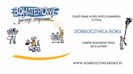 """Ruszyła XXIV edycja Konkursu """"Dobroczyńca Roku"""""""