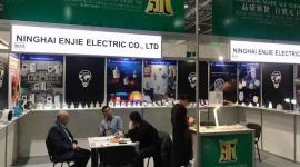 W Warszawie odbyły się międzynarodowe targi markowych produktów