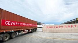 CEVA rozwija usługi transportowe dla e-commerce między Chinami a Europą