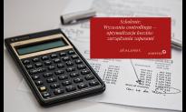 Wyzwania controllingu – optymalizacja kosztów zarządzania zapasami